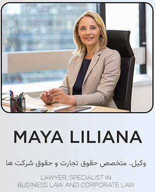 Maya-Liliana